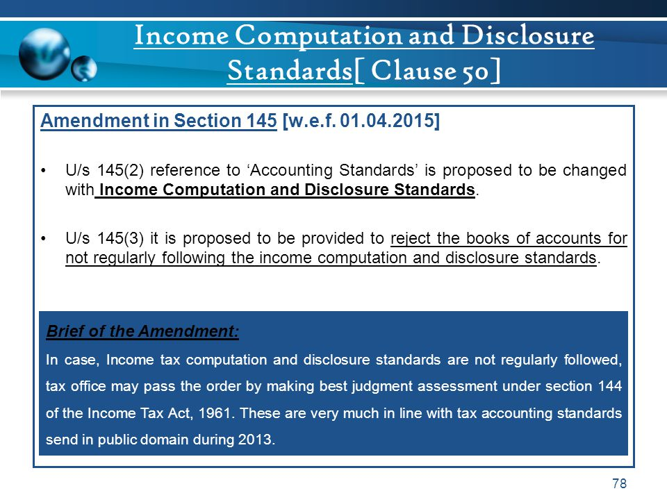 Income Computation and Disclosure Standards[ Clause 50]